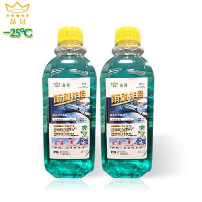 Nước rửa kính ô tô thủy tinh chống đông nước trừ 25 °