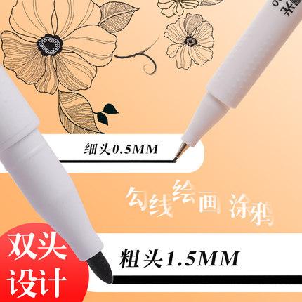 M&G Bút dạ quang  Chenguang móc bút học sinh với nét vẽ nghệ thuật của trẻ em màu đen đặc biệt đôi đ