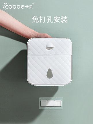 Cobbe Hộp giấy  Giấy vệ sinh thùng giấy vệ sinh miễn phí đấm giấy vệ sinh giá nhà vệ sinh sáng tạo k