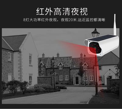 Camera giám sát Camera năng lượng mặt trời ngoài trời từ xa pin ngoài trời mạng wifi chống nước thôn