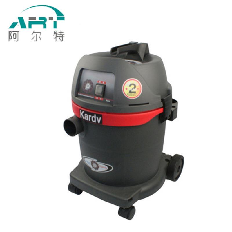 Kardv Máy hút bụi Cung cấp bán hàng trực tiếp Máy hút bụi công nghiệp AS-GS1032 Máy hút bụi khô và ư