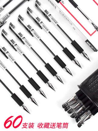 Bút bi Bút gel sinh viên 0,5mm hiệu quả với bút bút bút bút tùy chỉnh bút đen bút đỏ bút bi bút văn
