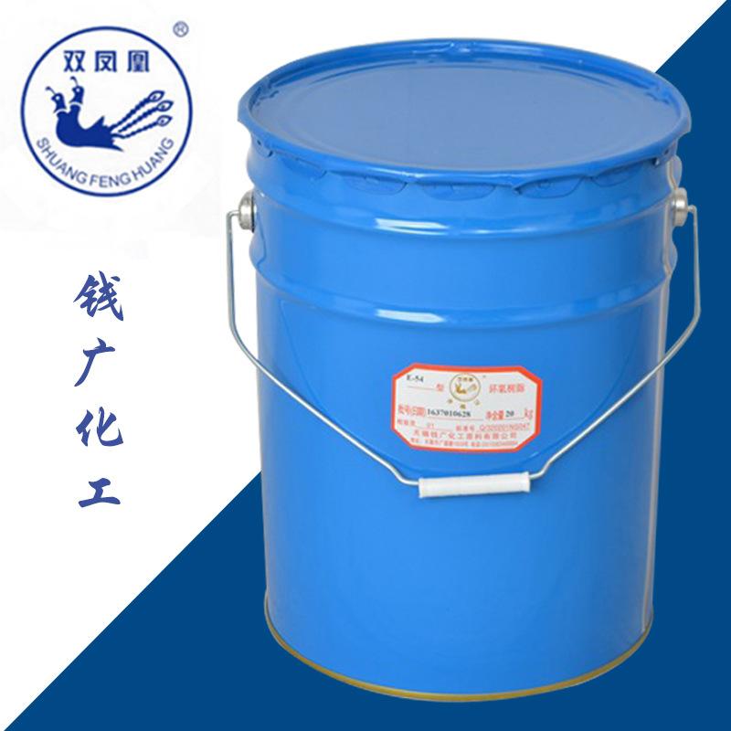 FENGHUANG Nhựa tổng hợp Trong suốt 616 nhựa epoxy biến tính chống oxy hóa nhựa chống ăn mòn cách nhi