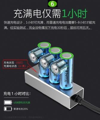 Pin Lithium-ion Sạc USB chính hãng Pin thứ 5 1,5V pin lithium khóa vân tay chuột máy bơm vú mạnh mẽ