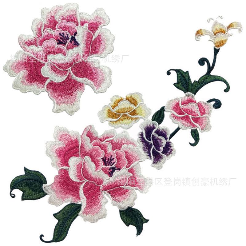 Chuanghao phù hiệu vải Thêu Kết hợp hoa mẫu đơn phong phú và tốt lành Phụ kiện may mặc thêu ren vải