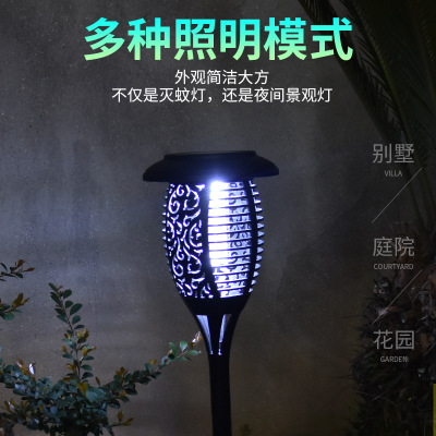 Đèn diệt muỗi  Đèn năng lượng mặt trời Muỗi ngoài trời Vườn ngoài trời Điện chống nước Muỗi ngoài tr