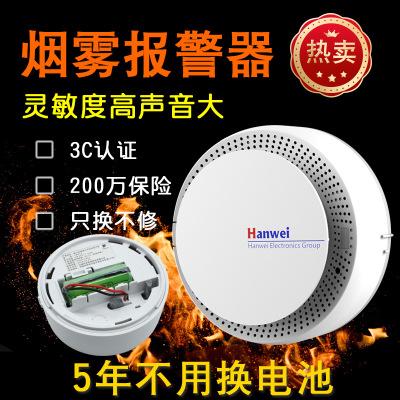 Thiết bị báo khói  Công nghệ Hanwei YB010 Đầu báo khói độc lập Báo cháy khói Báo động khói