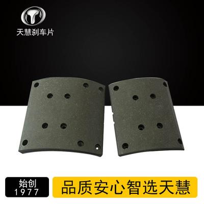TIANHUI bố thắng / má phanh Các nhà sản xuất cung cấp trực tiếp xe kỹ thuật chịu mài mòn Shaanxi Ô t