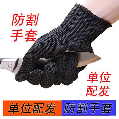 Găng tay chống cắt  Găng tay chống cắt, găng tay dây 5 lớp, găng tay tự vệ chuyên nghiệp đa năng, nâ