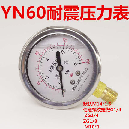 BODA Đồng hồ đo áp suất  Đồng hồ đo áp suất địa chấn YN60 0-0,6 / 1 / 1.6 / 2.5 / 6/10/16/25 / 40MPA