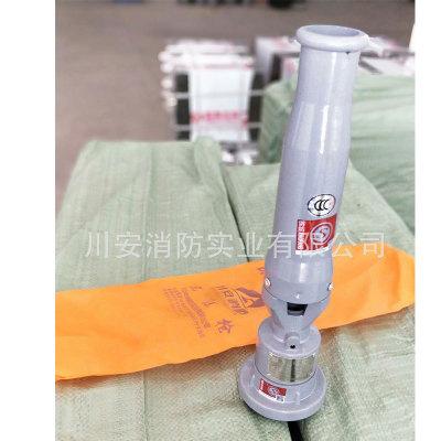 Đầu vòi chữa cháy Chuanan Thiết bị chữa cháy Air Bọt Gun PQ4 Bọt Chất lỏng Bọt PQ8 Đơn vị sản xuất S