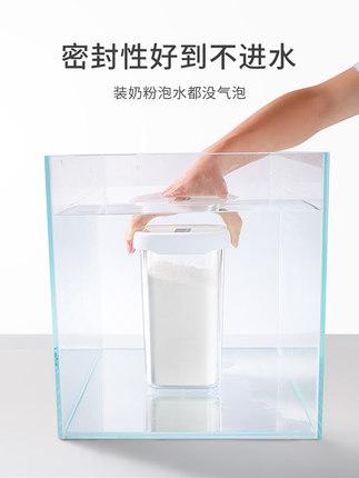 Artline  Chai nhựa  Lon kín, ngũ cốc và ngũ cốc, thực phẩm, nhựa, chai trong suốt, sữa bột, lon, xô