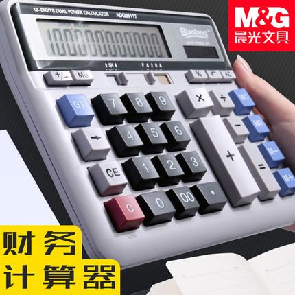 Chenguang Máy tính  Chenguang máy tính kinh doanh máy tính văn phòng kế toán tài chính đặc biệt màn