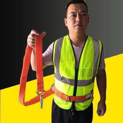 Dây đai an toàn   Bán buôn】 Đai an toàn hai mặt Đai an toàn năm điểm Dây đai điện Thợ xây đai an toà