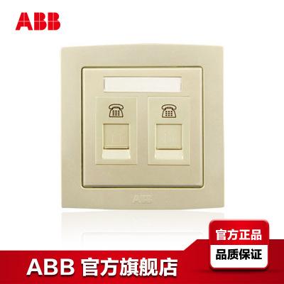 Ổ cắm chuyển đổi ABB Deyun thẳng hai ổ cắm điện thoại bốn lõi AL322-PG; 10107715