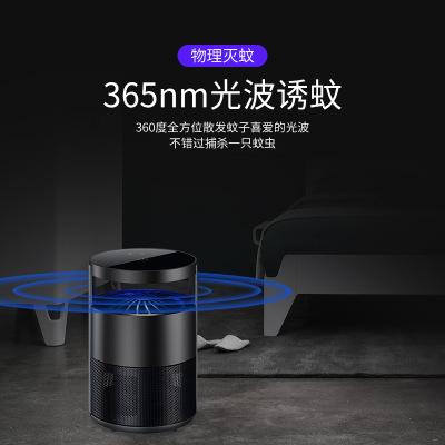 Đèn diệt muỗi  Nhà máy trực tiếp Yizhilian 2019 mới hít muỗi bẫy điện giật muỗi nhẹ USB diệt muỗi th