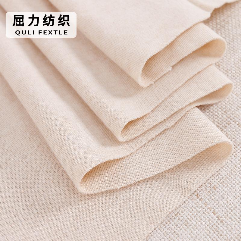 QULI NLSX vải Flexor Không có nhà máy sản xuất bông hữu cơ huỳnh quang bán trực tiếp Vải dệt kim hai
