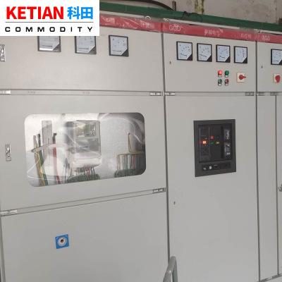 Tủ mạng cabinet Các nhà sản xuất sản xuất tủ ổ cắm GGD Thép không gỉ phân phối điện áp thấp phân phố