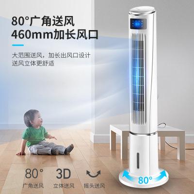 Quạt máy Xiaobawang điều hòa không khí quạt làm mát tháp quạt nhà tháp loại quạt quạt ký túc xá điều