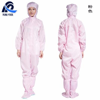 Trang phục bảo hộ Đông Quan nhà máy bán buôn quần áo chống bụi chống tĩnh điện quần yếm trùm đầu jum
