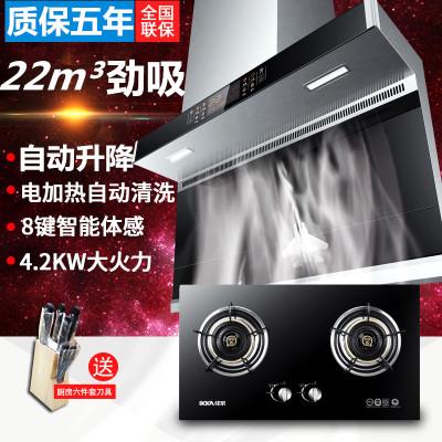 IKKA Máy hút khói khử mùi Bếp khói đặc biệt 2018 phạm vi mới máy hút mùi bếp gas tự động nâng máy 7