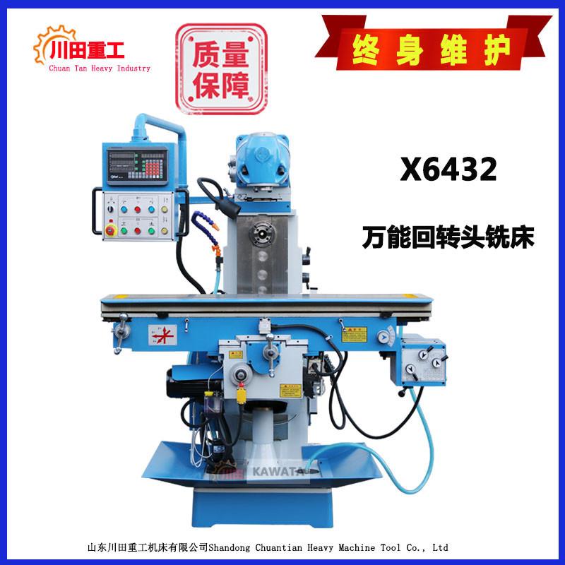 KAWATA Máy xay, ép đa năng Các nhà sản xuất bán máy phay đầu quay đa năng Máy phay đứng và ngang X64