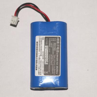 Pin Lithium-ion Q70 Q76.Q78.S5.S8. S9.S10 pin lithium 9V chuyên dụng