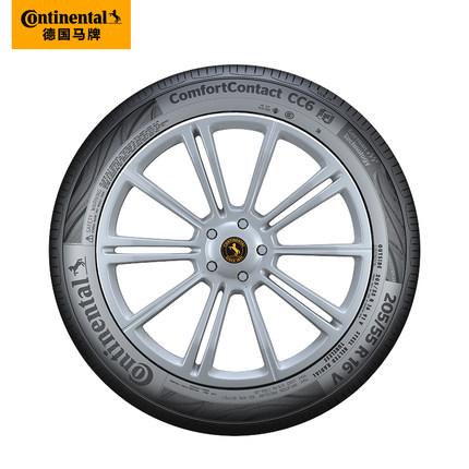 Continental Bánh xe Lốp xe thương hiệu Đức 195 / 65R15 91V COMC CC6 phù hợp với Corolla Fox Kia