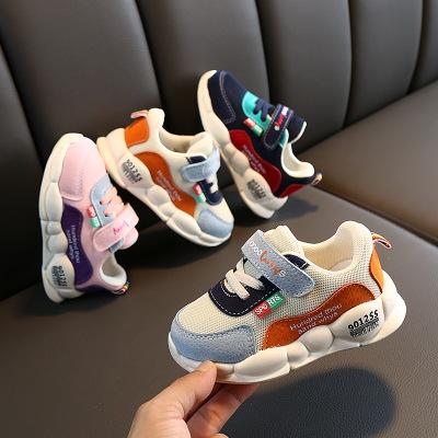 Giày lưới 2019 mùa thu mới giày thể thao cho trẻ em giày đế mềm, giày đế mềm cho bé trai và bé gái
