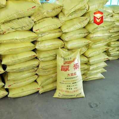 Phân bón Urê hạt lớn hàm lượng thấp urê hạt lớn nông nghiệp nước tiểu hạt lớn