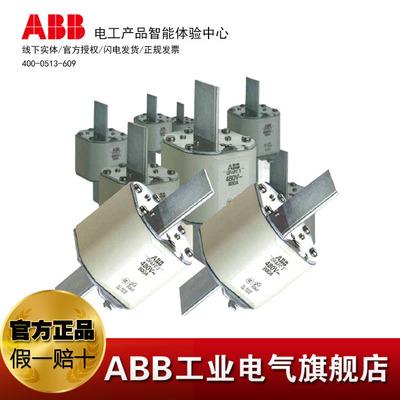 Cầu chì Cầu chì dao ABB Cầu chì điện áp thấp FACeline OFFAC3AR800; 10158270