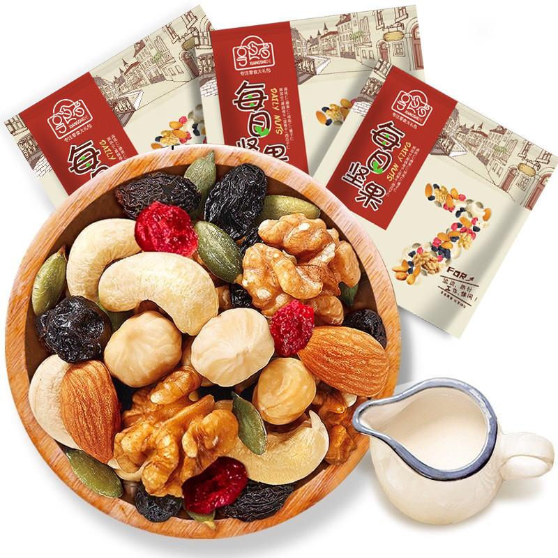 XIANGSHIZHE NLSX thực phẩm (sẽ gồm nhìu ngành như bánh, ...) Thưởng thức người ăn hàng ngày Hạt E ph