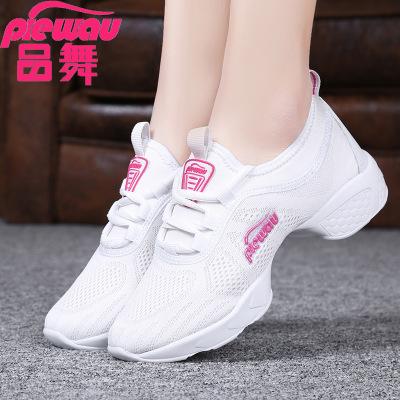 Giày tăng chiều cao Giày khiêu vũ nữ 2019 đế mềm, giày đế mềm lưới dành cho người lớn