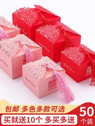 dcxs Hộp giấy bao bì Hộp kẹo cưới 2019 mới Trung Quốc kẹo cưới hộp kẹo hộp kẹo hộp rỗng túi sáng tạo