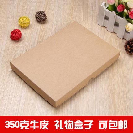 Rabbit hộp giấy âm dương Rabbit Bale Hộp kraft Hộp quà tặng Ví Hộp Hộp Thế giới Hộp Retro In ấn Tùy