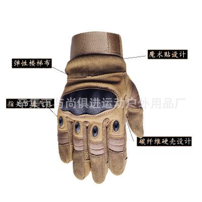 Găng tay chống cắt  Găng tay chiến thuật tất cả đều đề cập đến Black Hawk Cloth Commando chiến đấu c