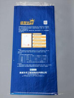 Bao dệt Túi nhựa tùy chỉnh Phân bón hữu cơ bao bì dệt túi Màu in túi composite chống thấm van miệng