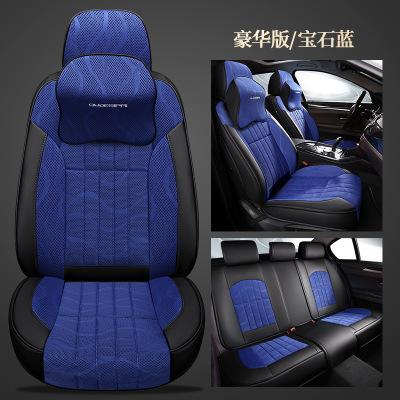 NILUOSHAN Drap bọc ghế xe hơi Ghế ngồi ô tô Bolin mới 2018 bốn mùa phổ thông bao gồm liền mạch 360 đ