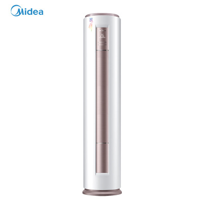 Midea Máy điều hoà Midea 3 tủ hình trụ lớn điều hòa không khí gia đình KFR-72LW / DY-YA400 (D3)