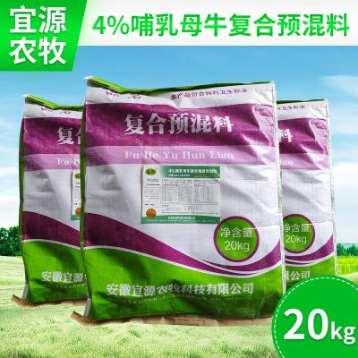 Thức ăn cho bò Thức ăn trộn sẵn Bi thương hiệu 4% cho con bú hợp chất trộn sẵn 9915F4 thức ăn gia sú