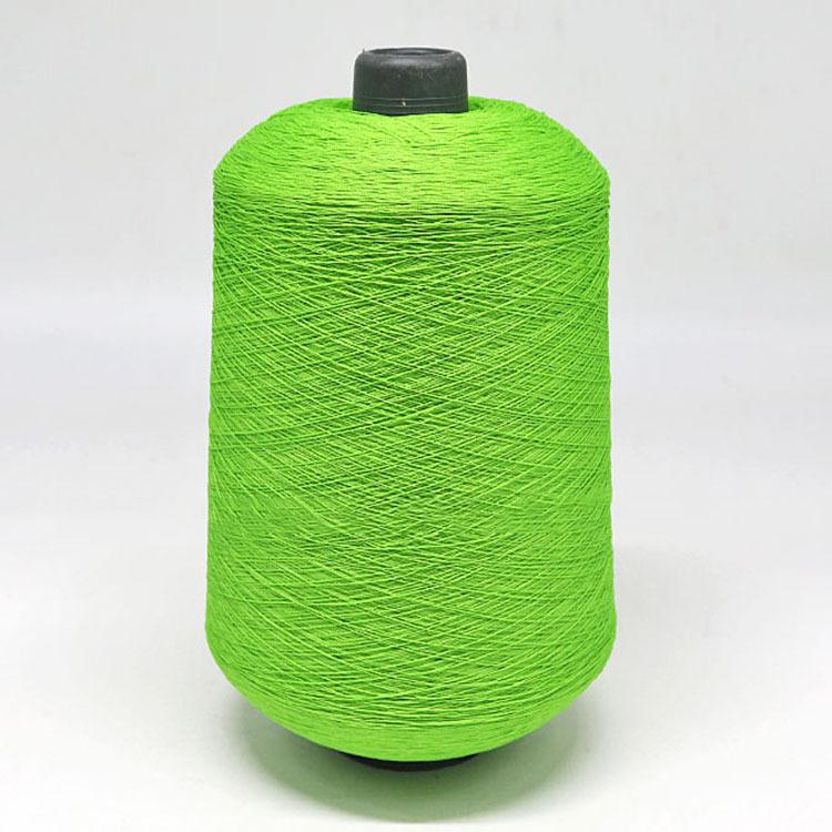 QINXIN Sợi gai Dalang Qingxin mùa xuân và mùa hè sợi tơ mới (không có nút thắt) sợi len màu sợi và s