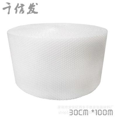 Túi xốp hộp  Bong bóng màng rộng 30cm và dài 100 mét Chất liệu mới bong bóng pad Thương mại điện tử