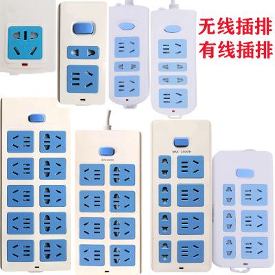 Ổ cắm Nhà sản xuất plug-in line plug-in bảng mạch bảng mạch kéo bảng thông minh ổ cắm đa năng cắm đ