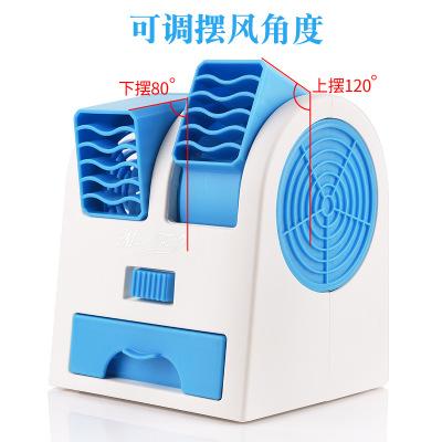 Quạt máy Nhà máy trực tiếp máy tính để bàn mini điều chỉnh góc đôi cửa thoát khí quạt nhỏ pin / giao