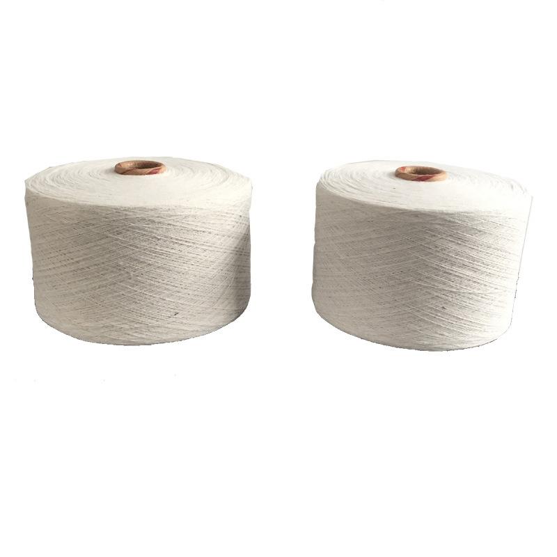 Sợi bông Nhà máy sản xuất sợi bông trực tiếp Máy chải kỹ đơn 9 sợi dệt sợi trắng tinh khiết kéo sợi