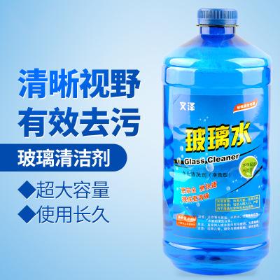 Nước tẩy rửa vệ sinh kính thủy tinh đầy đủ hiệu ứng nước 0 độ