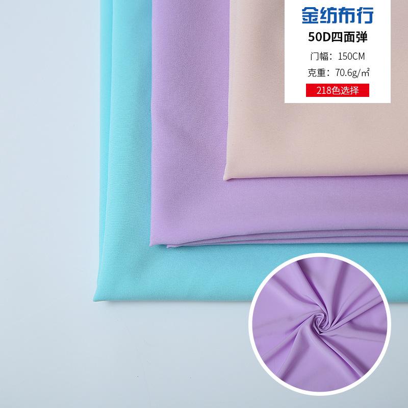 JINFANG Vải Polyester 50D bom bốn mặt phẳng 110T vải satin vải polyester thời trang của phụ nữ váy c