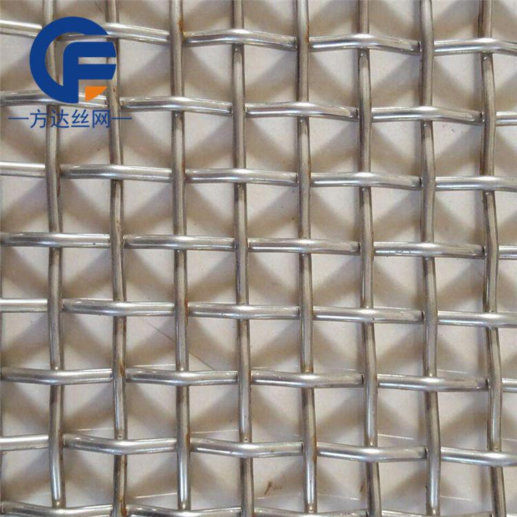FANGDA Lưới kim loại Lưới thép uốn cong Lưới thép uốn thép không gỉ 304 Lưới thép uốn cong uốn cong