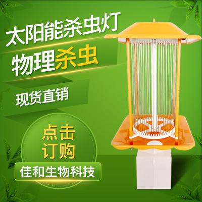 Đèn diệt muỗi  Nhà máy trực tiếp nông nghiệp đặc biệt năng lượng mặt trời đèn diệt côn trùng nông ng