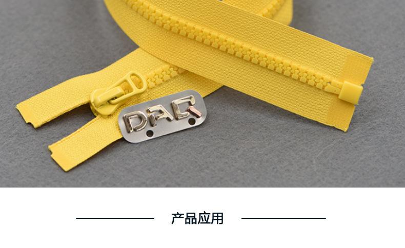 DAQ Dây kéo kim loại Chất lượng cao 5 # đồng mở kim loại dây kéo quần áo áo top quần mở đuôi quần áo